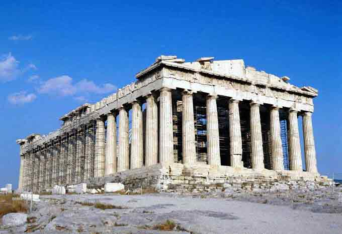 Hoteles en Atenas