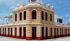 Centro Histórico de Aracajú