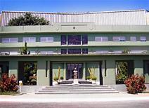 Palacio das Esmeraldas