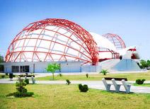 Parque Olímpico Cultura y Conocimiento