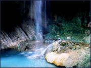 Parque Ecológico Chipinqui