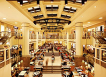 Centro comercial Iguatemi
