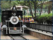Parque La Encantada