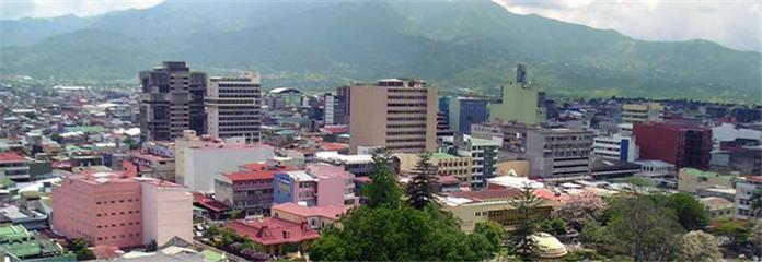 San Jose Costa Rica, San Jose Paquetes Todo Incluido ...