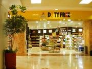 Duty Free en el Aeropuerto Internacional de Cancún