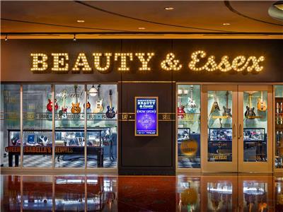Boutique (s) The Cosmopolitan of Las Vegas