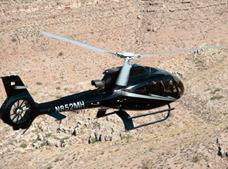 Grand Canyon Air Tour Flight